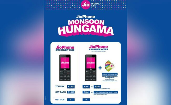 Jio phone monsoon Hungama offer - Exchange your old phone with jio phone at only rs501